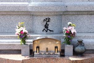 永代供養墓心泉