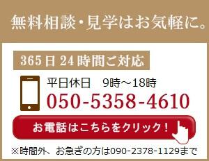 076-222-5700