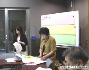 心泉御廟内覧会 終活セミナー