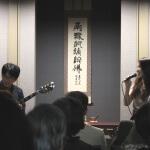 記念式典・ミュージックコンサート・aiour