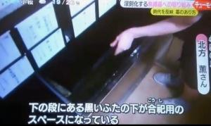 石川テレビ放送・永代供養墓心泉・合祀の様子
