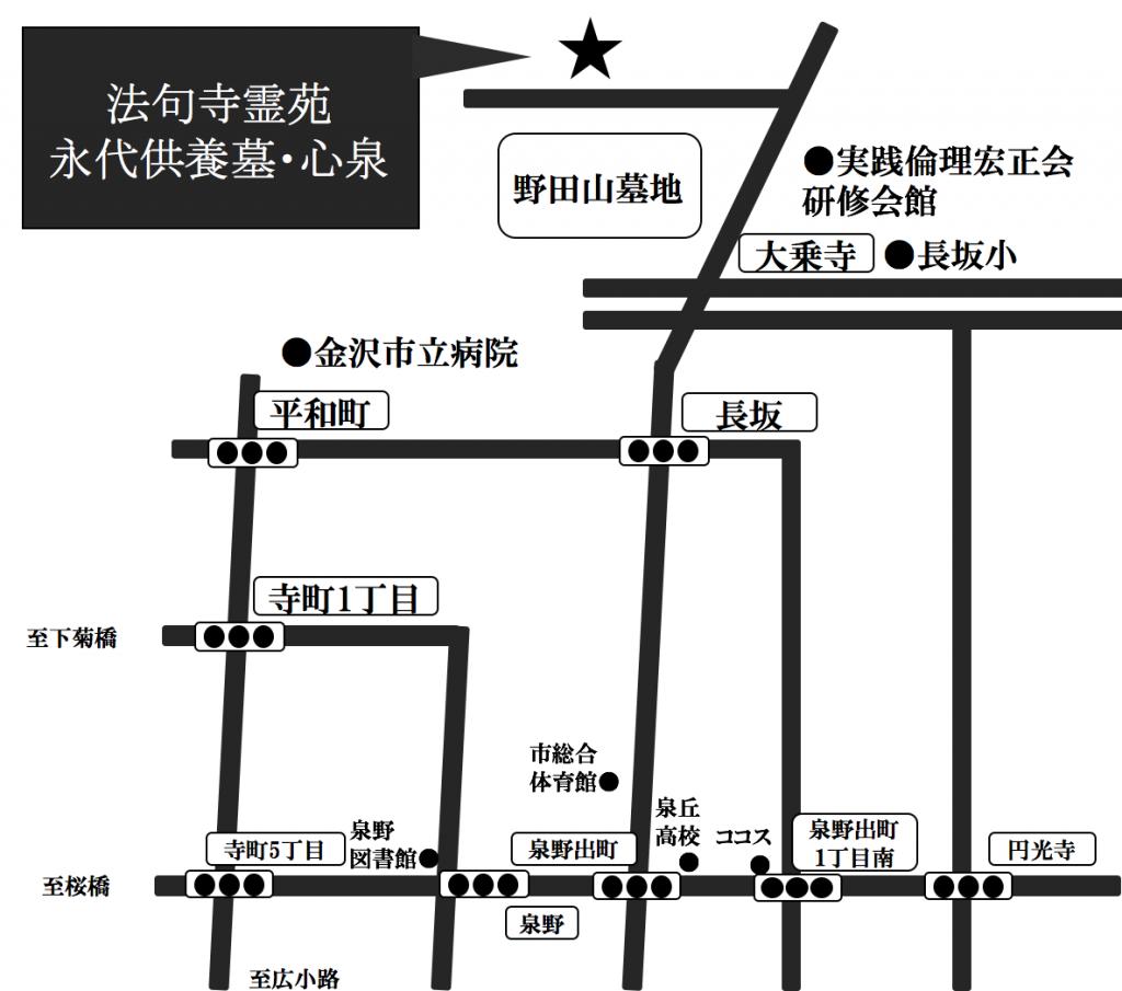 永代供養墓心泉地図