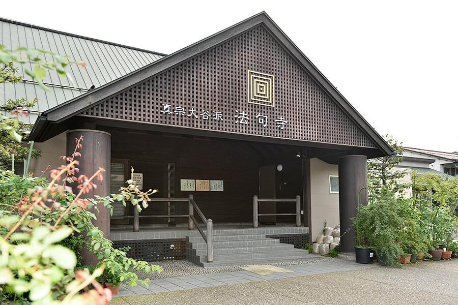 法句寺・入口